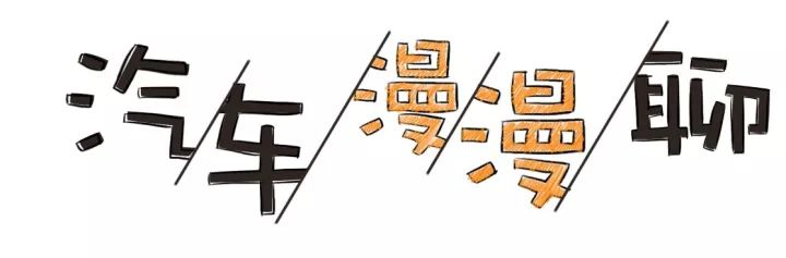 2018开年大吉,12星座运势选车全攻略!