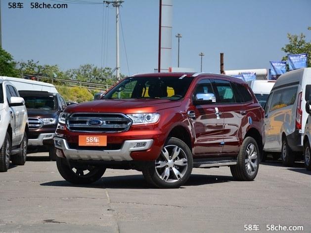 撼路者广州最新报价 购车销售26.58万起