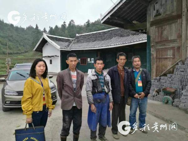 贵州遵义市一女干部扶贫路上遇车祸殉职 年仅