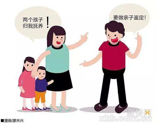 男子怀疑妻子出轨生子要离婚 却又争夺儿子抚养权