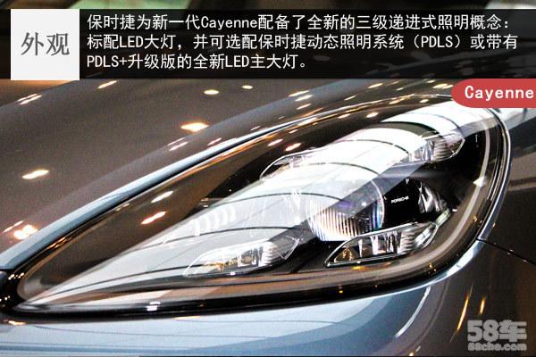 跑车灵魂再进化 全新Cayenne实拍解析!