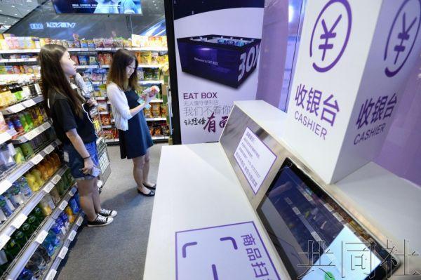 我国无人便利店发展迅猛,发展速度将赶超欧美和日本