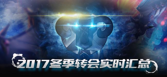 OGN解说爆料:孙大永教练将加盟RNG