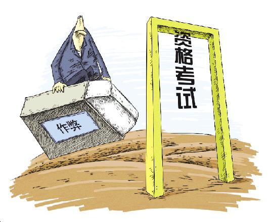 安徽破获特大考试作弊案:橡皮擦内嵌电子设备