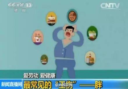 被饭局毁掉的中国男人