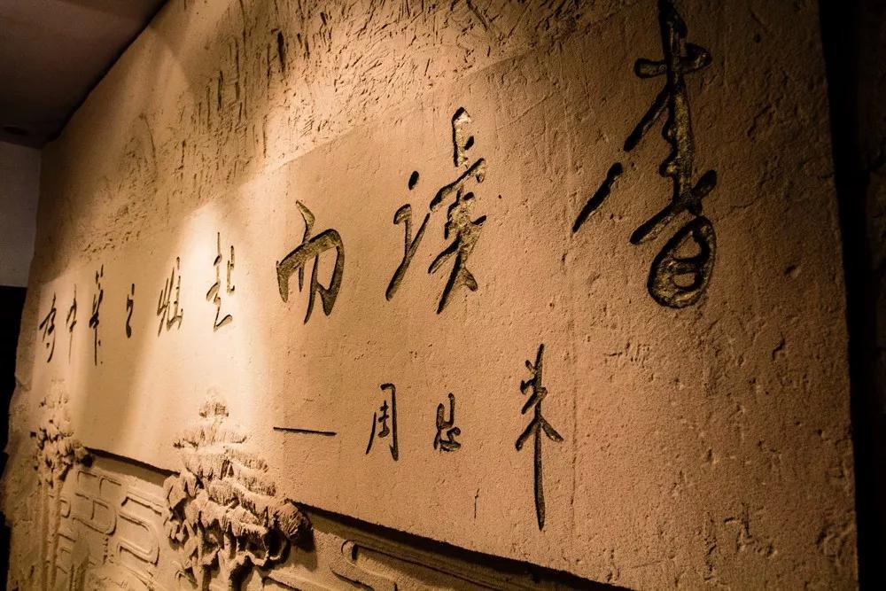 为中华之崛起而读书|用知识与阅读致敬周恩来