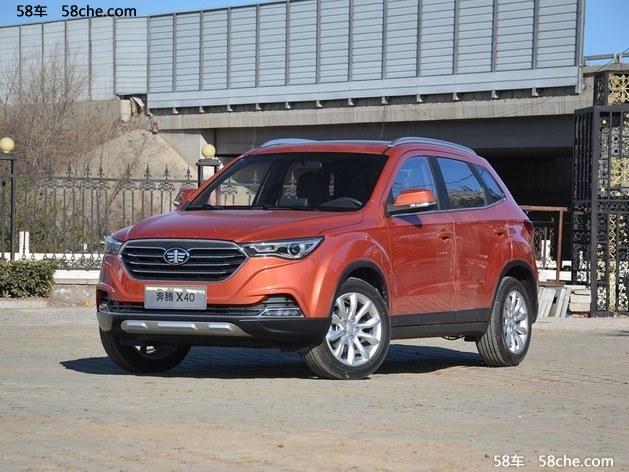 长春奔腾X40价格稳定暂无优惠 现车销售