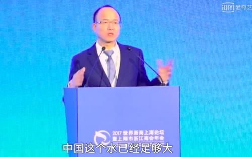 """供给侧改革--大佬的共识:""""水大鱼大"""",中国经济成就阿里巴巴"""