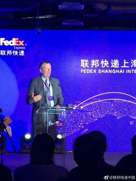 联邦快递上海国际快件和货运中心正式启用