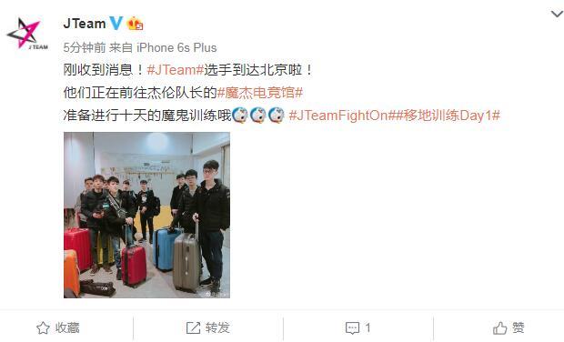 JT战队抵达北京 前往杰伦电竞馆训练