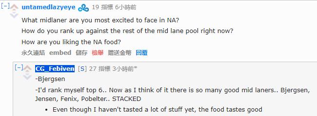 Febiven:期待和前FNC队友再次交手