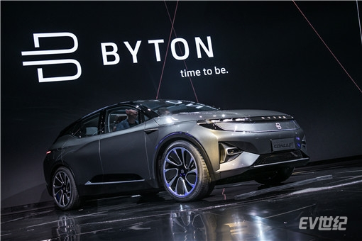"""2- """"新一代智能终端""""BYTON Concept全球首秀_副本.jpg"""