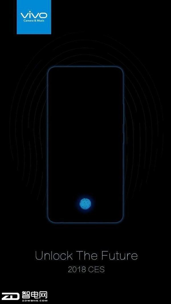 实锤!vivo屏下指纹识别手机即将亮相CES2018