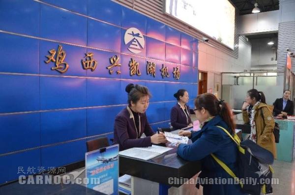 鸡西机场完成旅客吞吐量22.2万人次
