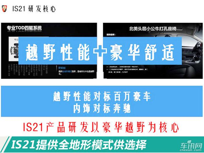 上汽荣威全新SUV预告图曝光 或命名为RX8