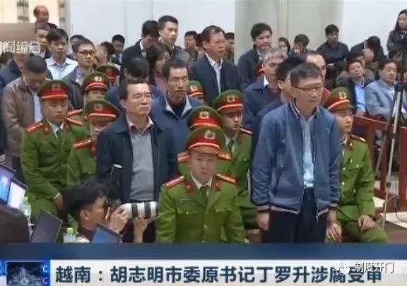 越南为了反腐,这次连总书记门牌号都裸奔了(图)