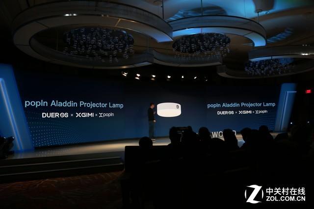 看展!2018 CES百度发布智能投影吸顶灯