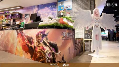 """《天使纪元》预约超650万 游族革新""""后红利时代""""手游营销模式"""