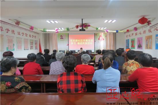 新疆乌苏市军民路社区开展双语学习 促民族团