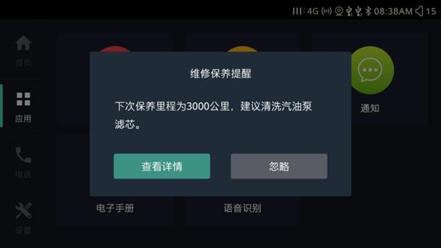开低音炮装13的事别干了,这台轻客自带娱乐系统,香港资料库,疯狂打call吧