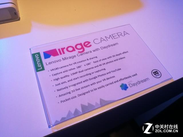 联想居然发布了一款相机:联想Mirage Camera