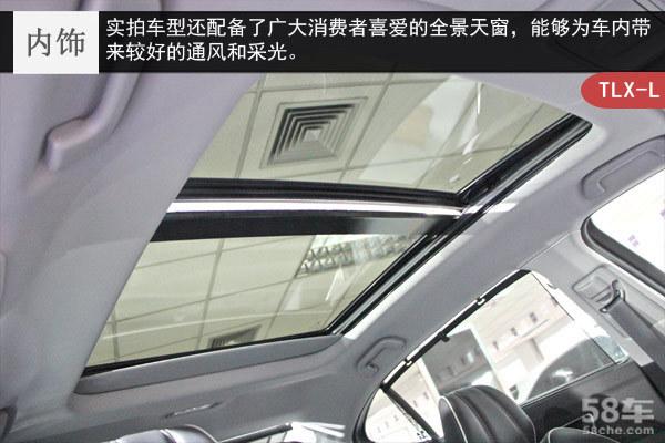 兼顾运动和舒适 广汽讴歌TLX-L实拍解析
