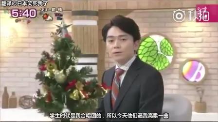 """日本新闻直播""""车祸现场""""集锦,主持人你可长点心吧!"""