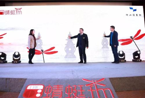 蜻蜓FM浙江频道成立 以诗歌为始 传递西湖天籁