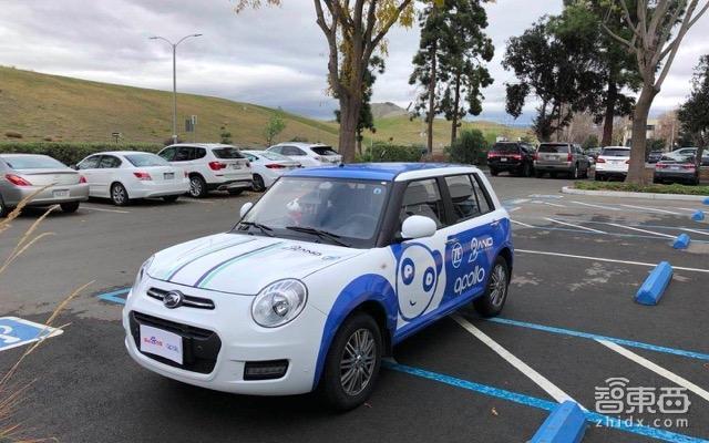 跑20小时,画6个重点,带你看懂CES汽车科技!