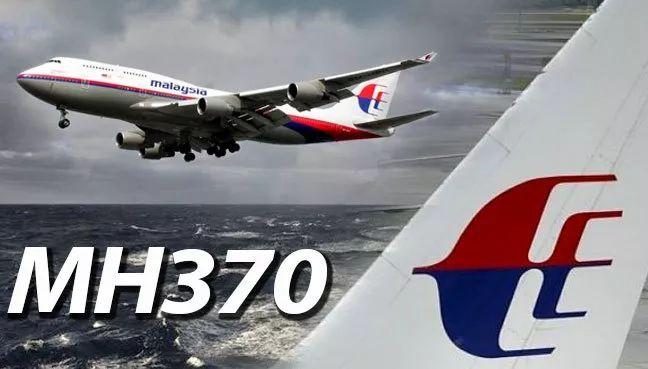 重新搜寻MH370!我们已接近目标区域 (组图)