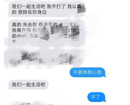 阿光女友爆料:离开EDG只因不想认输
