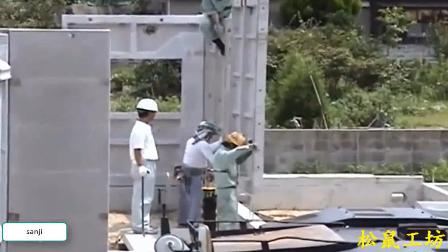 看看日本人如何用混凝土建造房屋,精確到毫米!