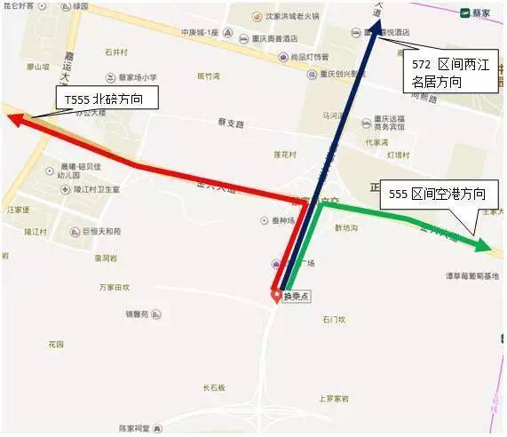 起重庆这些公交线路有调整 还可微信支付
