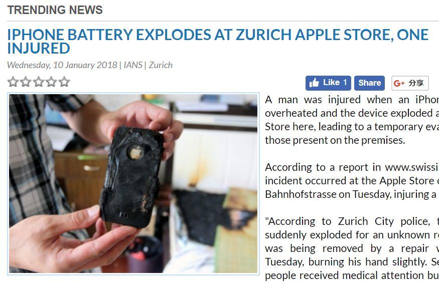 手机电池爆炸7人住院 这次不是三星