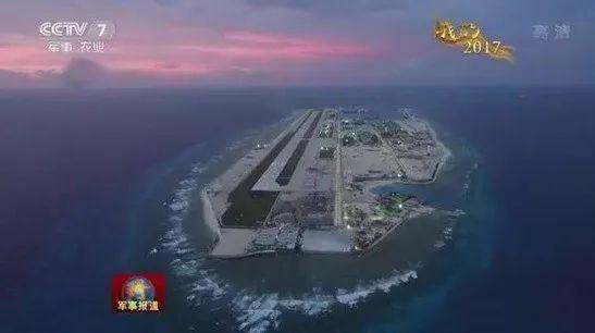 中国南海岛礁建设引菲律宾不满 外交部如是说