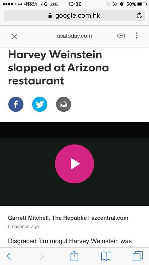 韦恩斯坦餐馆被人扇耳光 好莱坞性侵门男主挨揍了