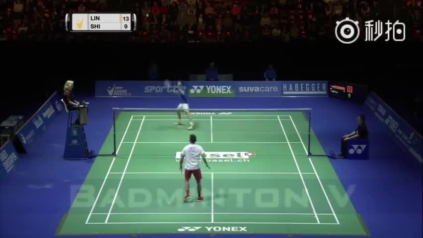 2017世界羽联瑞士公开赛决赛 林丹VS石宇奇