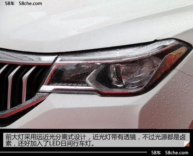 中华V6到店实拍 外观设计霸气内饰潮流