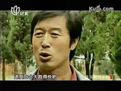 74岁马俊仁出山,震惊跑步圈,新马家军时代要来了吗?