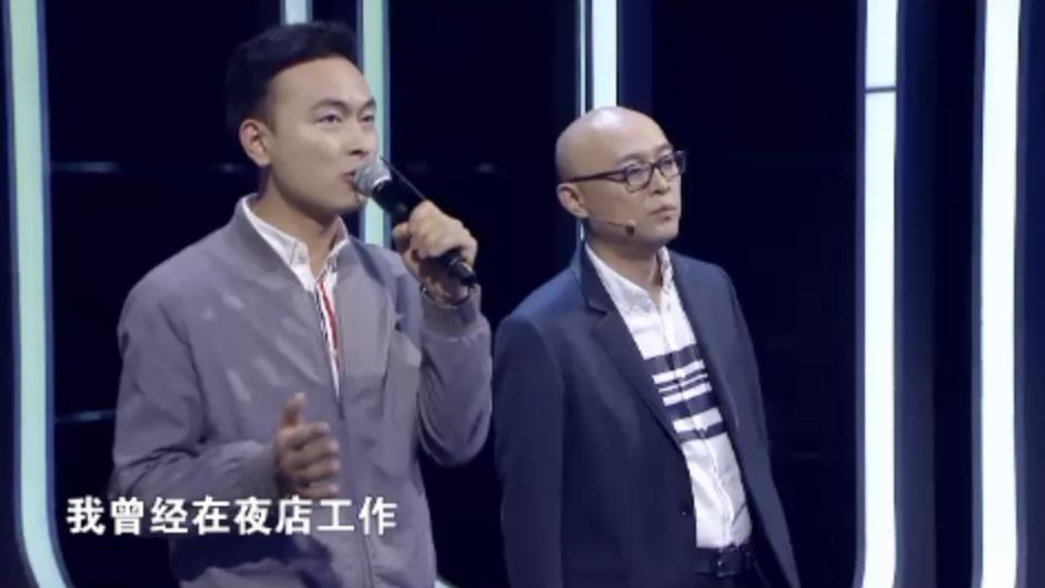夜店DJ男嘉宾遭调侃 孟非姜振宇直言自己会记仇