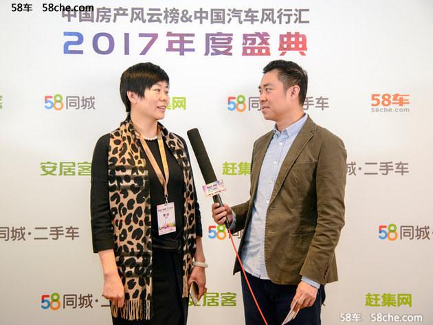 风行汇-58车专访:58车CEO 张文娟女士