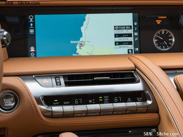 雷克萨斯LC即将上市 预计推出三款车型