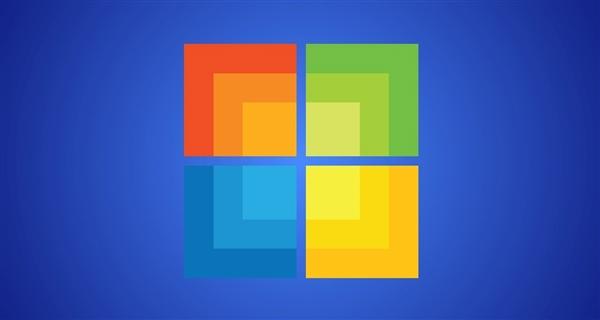 历时三个月 Windows 10秋季创意者更新推送完毕