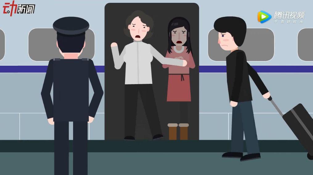 又见高铁扒车门 为什么总有人挑战规则?