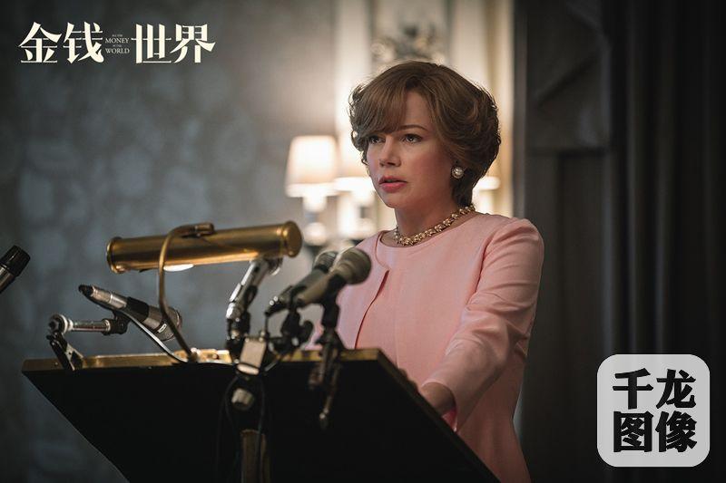 《金钱世界》米歇尔剧照1_副本