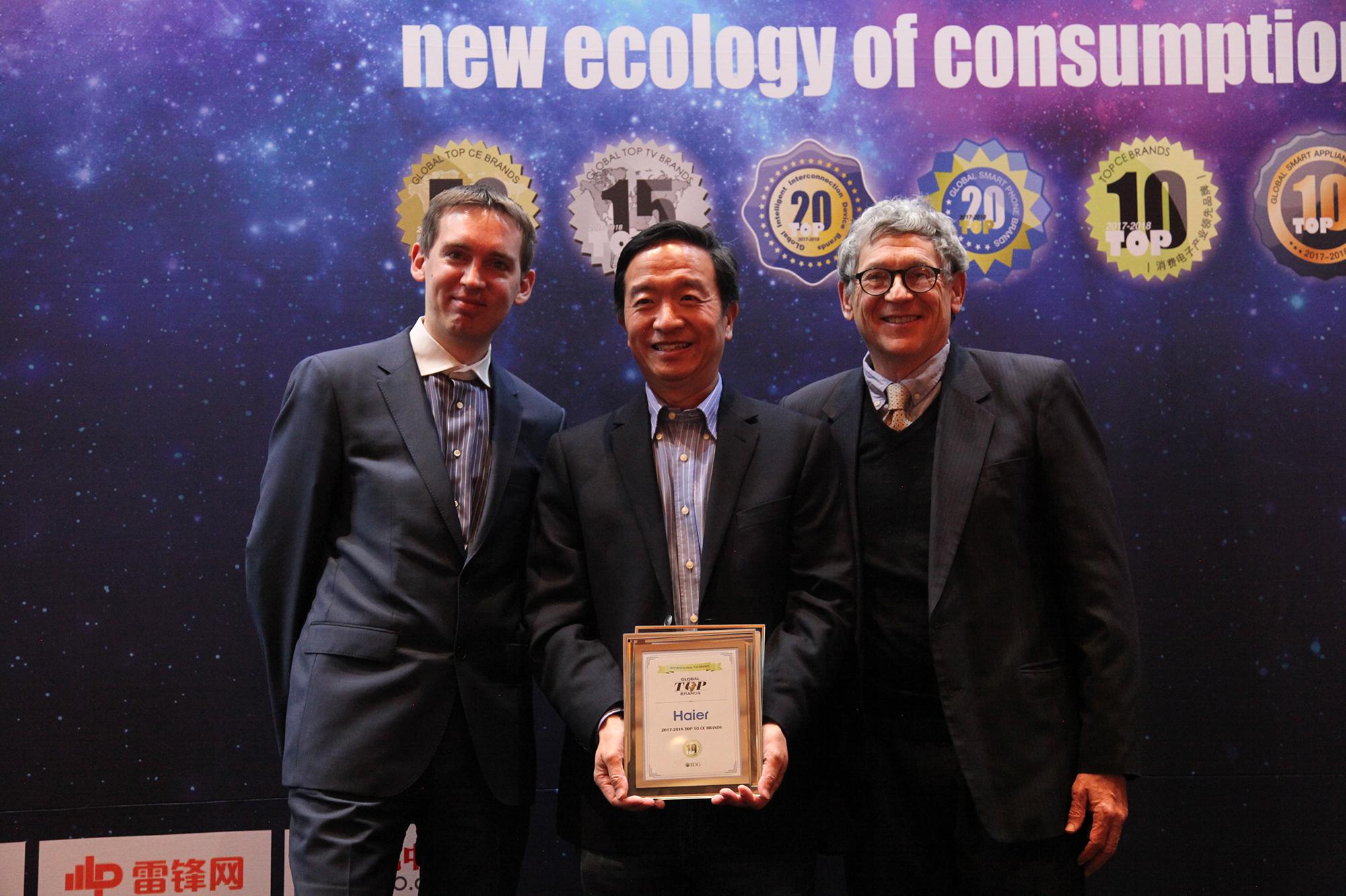海尔斩获全球智慧家电领先品牌TOP10 成中国唯一获奖企业