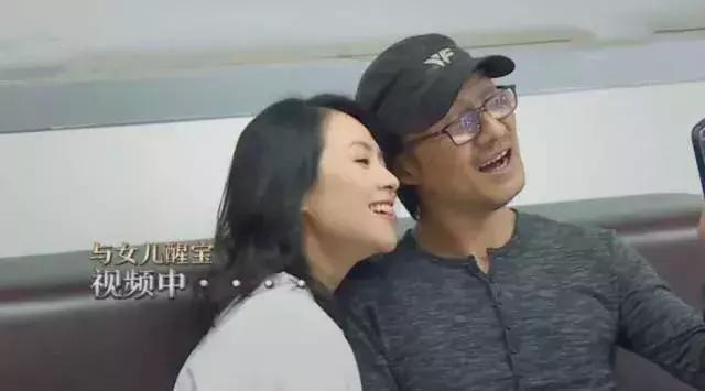 章子怡和汪峰在一起这五年,他们是怎样讨好观