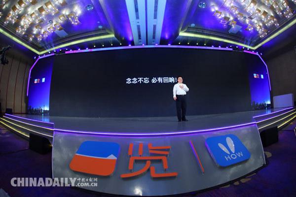"""一览科技全球首发""""挑选引擎"""" 好兔视频泛知识、泛技能+AI升级内容生态"""