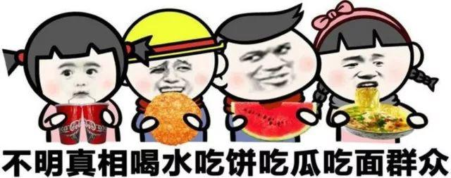 中国官方一句话,让恐慌两天的美国人松了一大口气