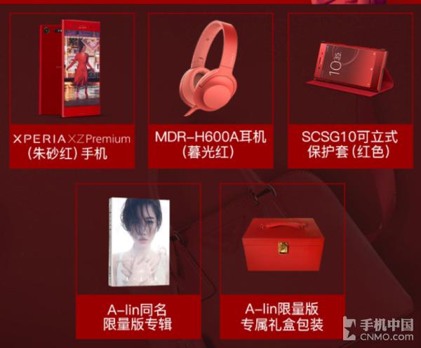 早报:小米支持门禁卡iPhone换电池难
